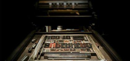 סוגים שונים של הדפסות